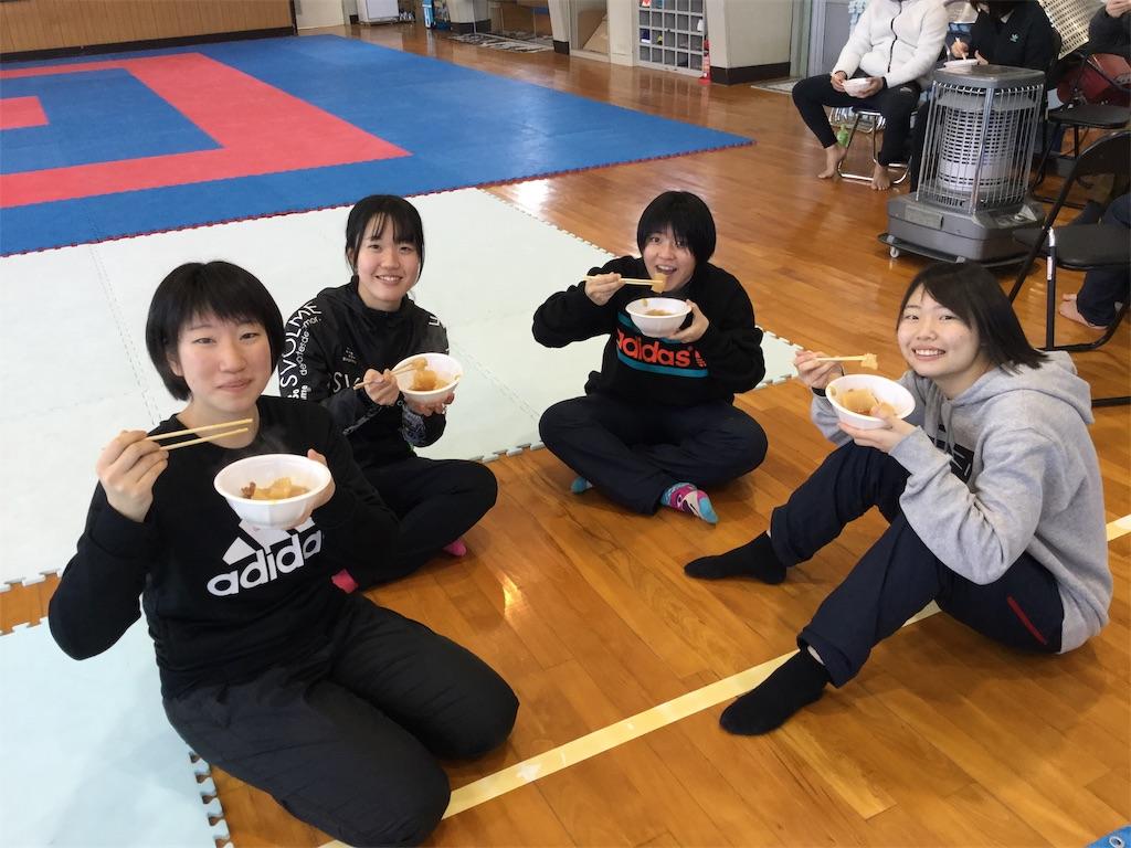 f:id:otani-karate:20190107165301j:image:w360