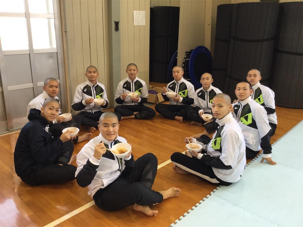 f:id:otani-karate:20190107165404j:image:w360