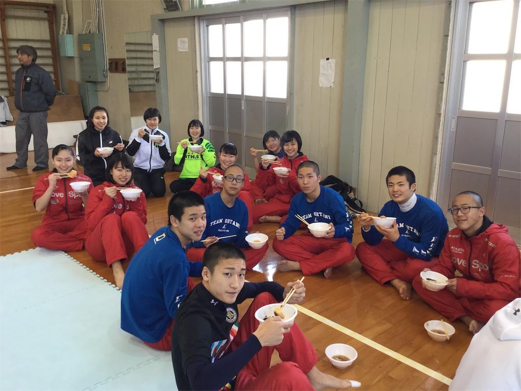 f:id:otani-karate:20190107165437j:image:w360