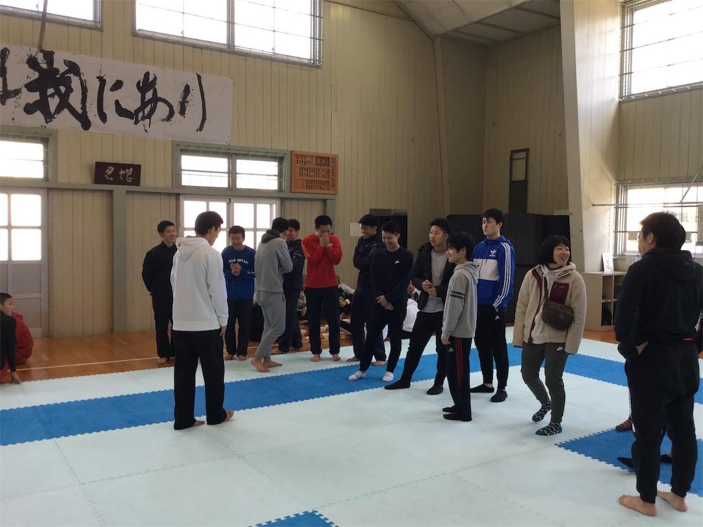 f:id:otani-karate:20190107165441j:image:w360