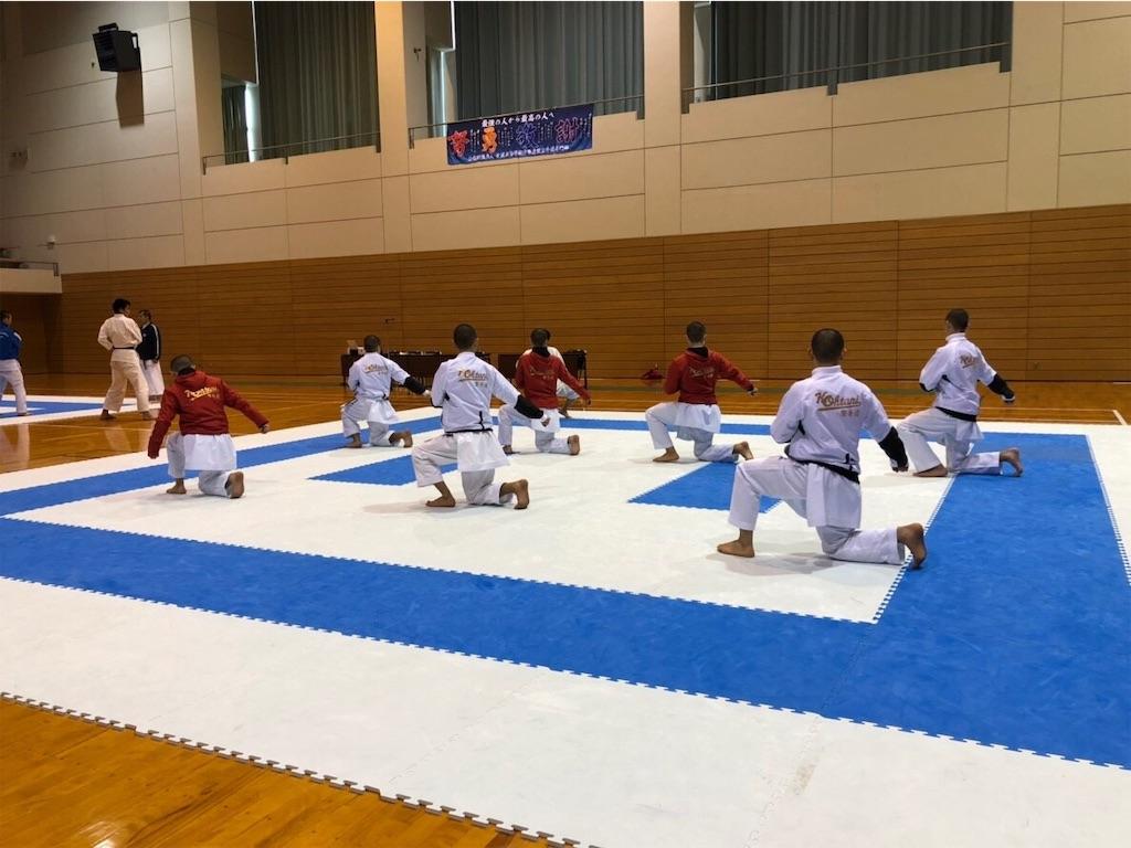 f:id:otani-karate:20190127162233j:image:w360