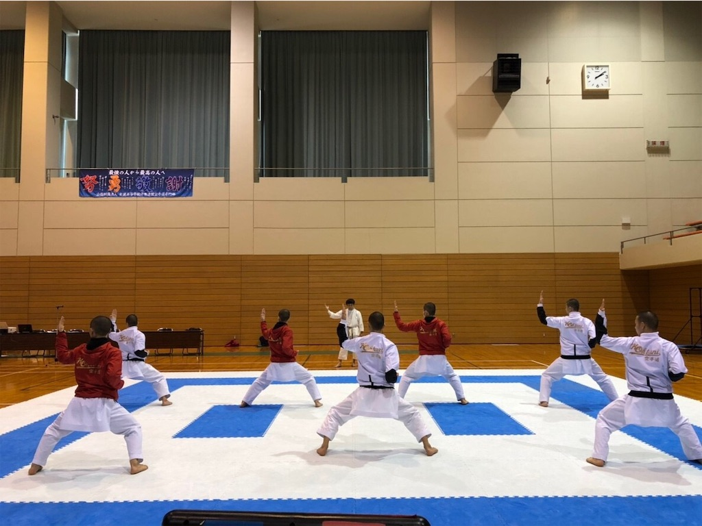 f:id:otani-karate:20190127162238j:image:w360