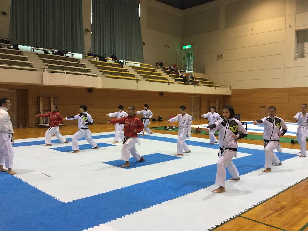 f:id:otani-karate:20190127162243j:image:w360
