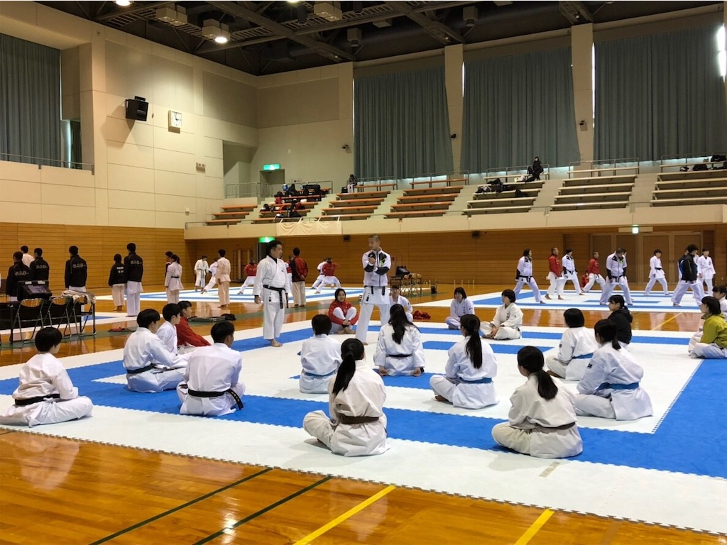 f:id:otani-karate:20190127162253j:image:w360
