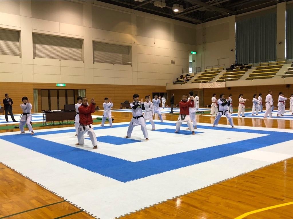 f:id:otani-karate:20190127162309j:image:w360