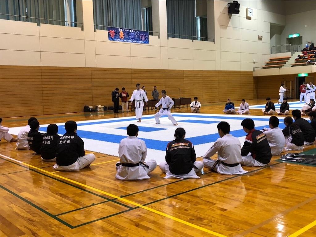 f:id:otani-karate:20190127162325j:image:w360