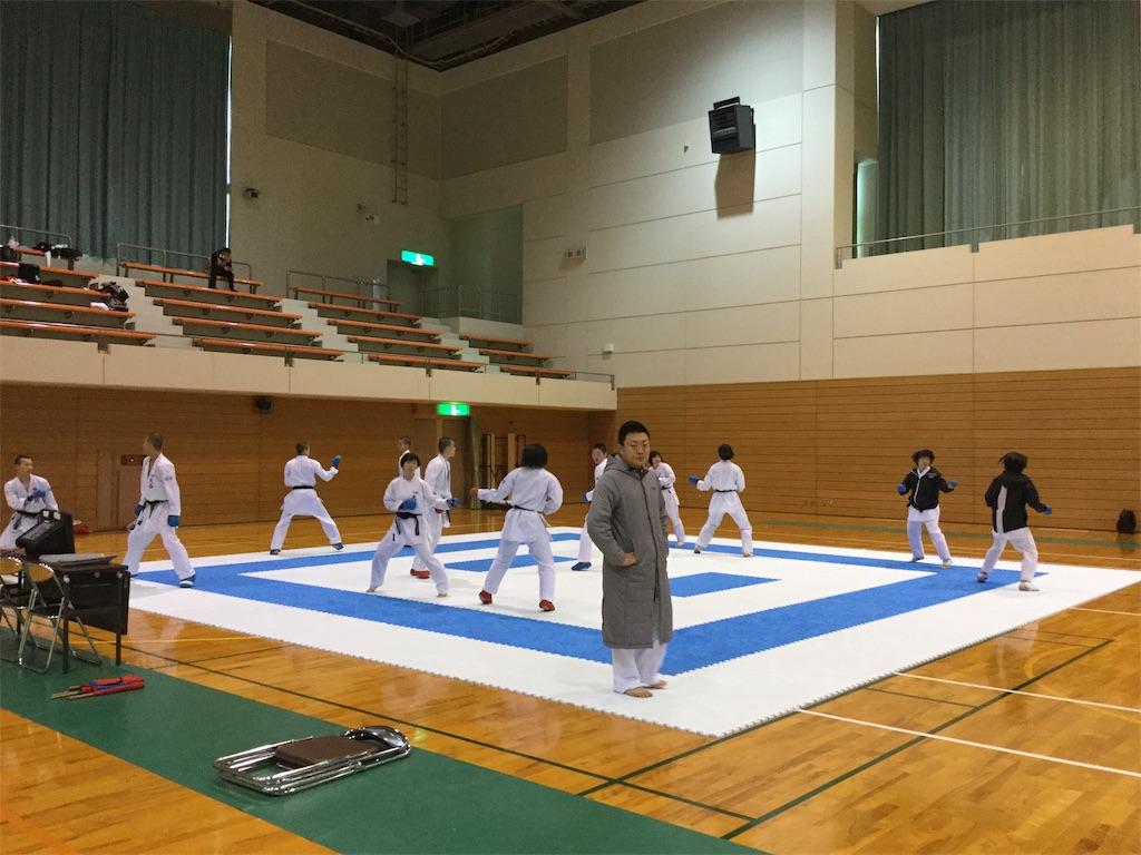 f:id:otani-karate:20190127162331j:image:w360