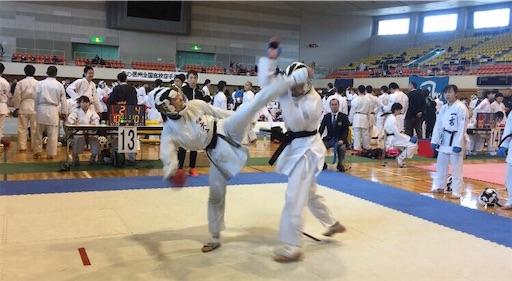 f:id:otani-karate:20190317135026j:image