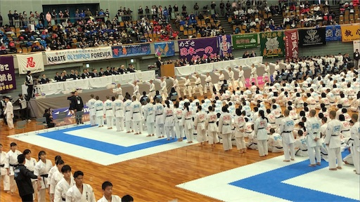 f:id:otani-karate:20190328082518j:image