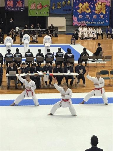 f:id:otani-karate:20190328082556j:image