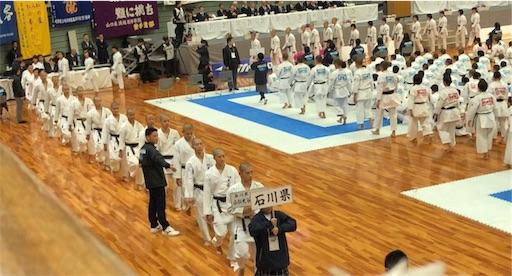 f:id:otani-karate:20190328082600j:image