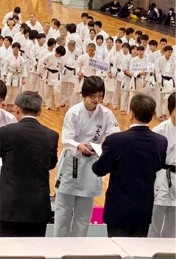 f:id:otani-karate:20190328082732j:image