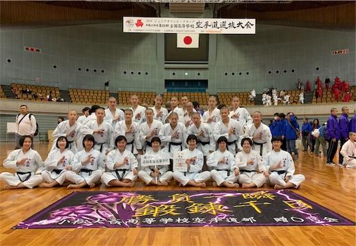 f:id:otani-karate:20190328083133j:image