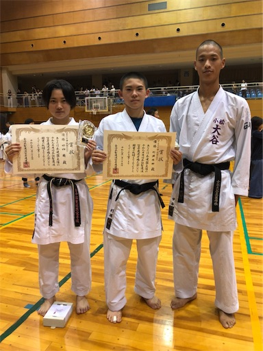 f:id:otani-karate:20190828171118j:image