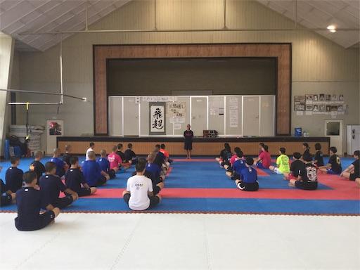f:id:otani-karate:20190828171130j:image