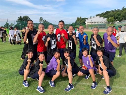 f:id:otani-karate:20190906133838j:image