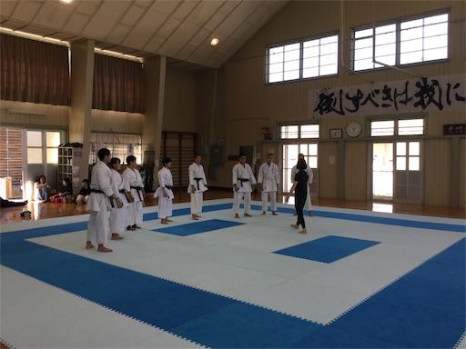 f:id:otani-karate:20190921104046j:image