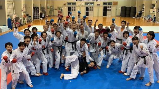 f:id:otani-karate:20190927090059j:image