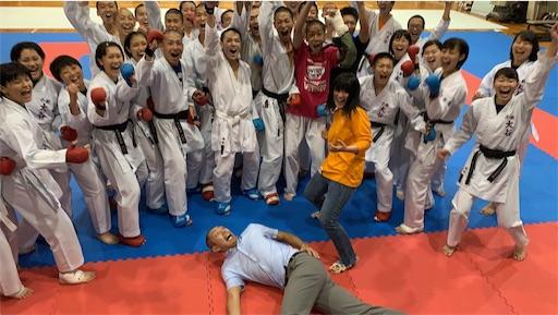 f:id:otani-karate:20190927090108j:image