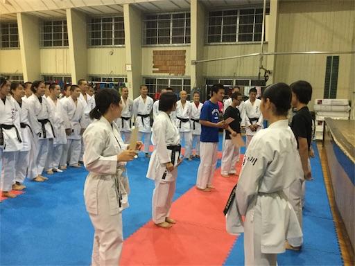 f:id:otani-karate:20190927090112j:image