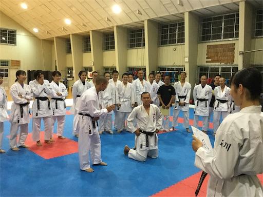 f:id:otani-karate:20190927090135j:image
