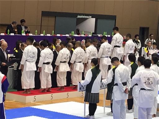 f:id:otani-karate:20190928204211j:image