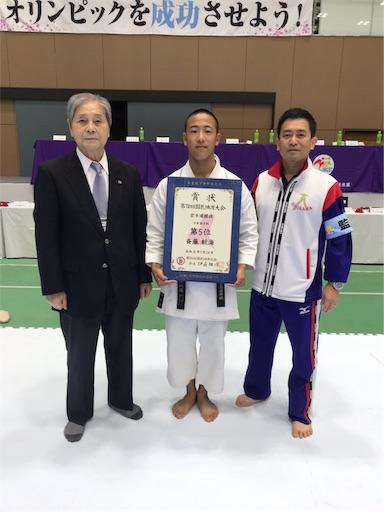 f:id:otani-karate:20190928204214j:image
