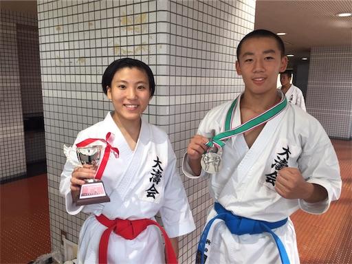 f:id:otani-karate:20191008102015j:image