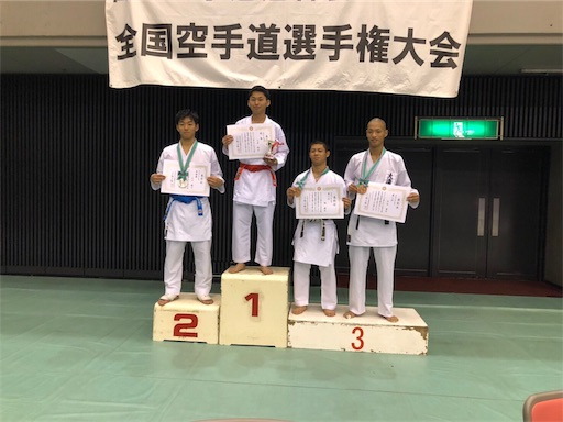 f:id:otani-karate:20191008102022j:image