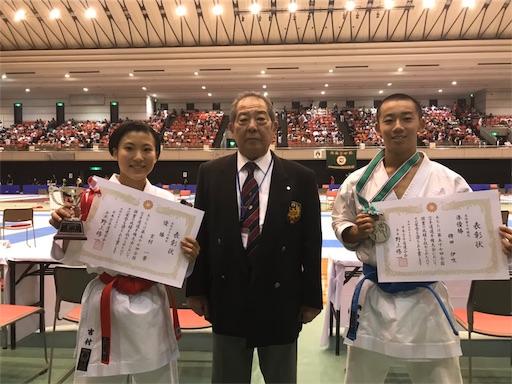 f:id:otani-karate:20191008102033j:image