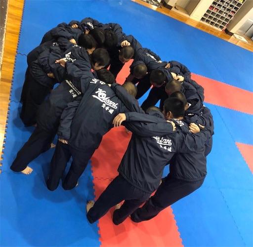 f:id:otani-karate:20191026055615j:image