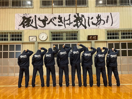 f:id:otani-karate:20191026055623j:image
