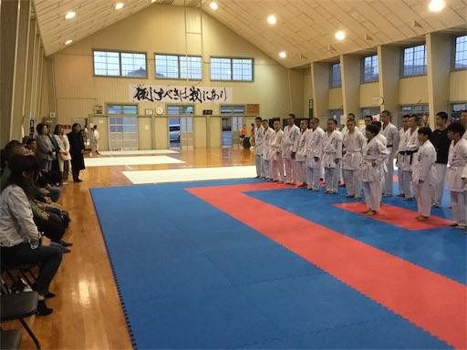 f:id:otani-karate:20191026055625j:image