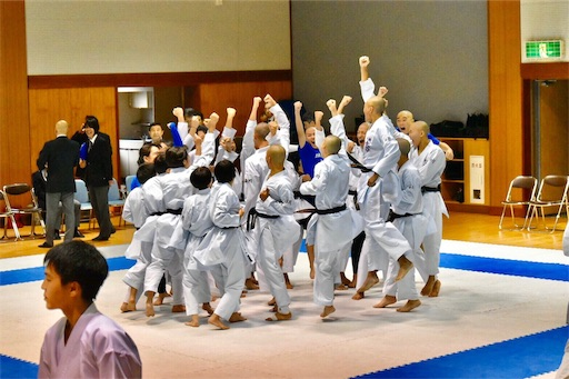 f:id:otani-karate:20191029184116j:image
