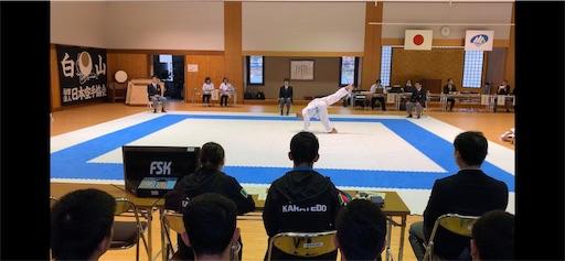 f:id:otani-karate:20191029184118j:image