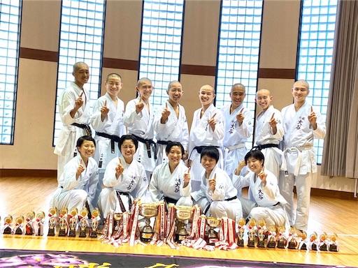 f:id:otani-karate:20191029184127j:image