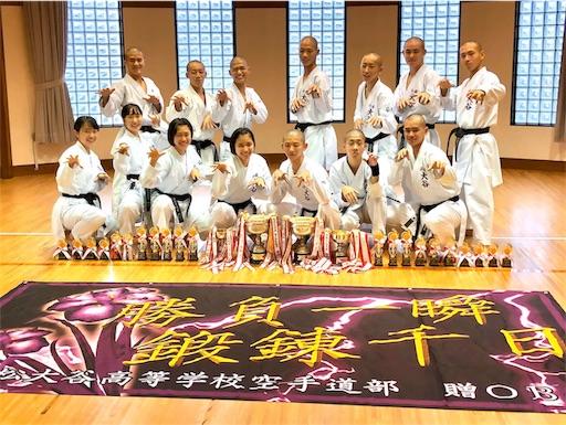 f:id:otani-karate:20191029184131j:image