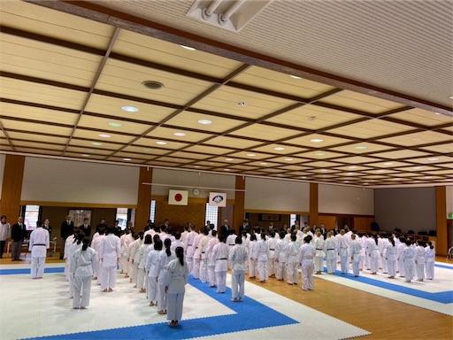f:id:otani-karate:20191029184134j:image