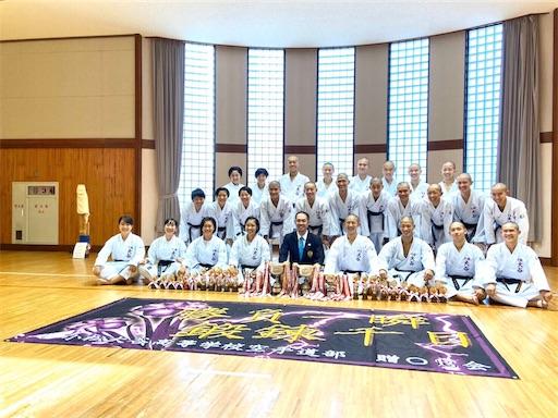 f:id:otani-karate:20191029184139j:image