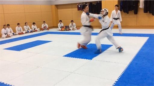 f:id:otani-karate:20191104155749j:image