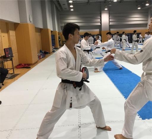 f:id:otani-karate:20191104155755j:image
