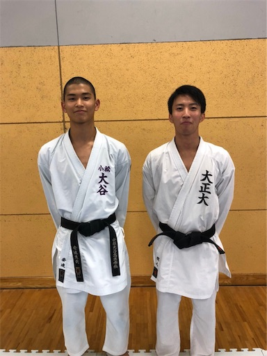 f:id:otani-karate:20191104155812j:image
