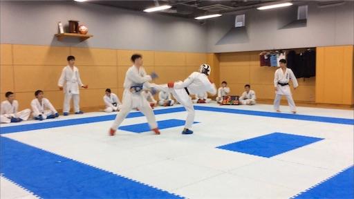 f:id:otani-karate:20191104155827j:image