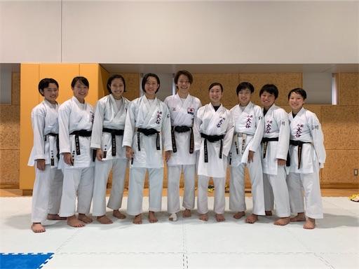 f:id:otani-karate:20191104160014j:image