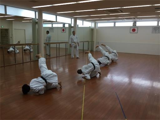 f:id:otani-karate:20191104160147j:image