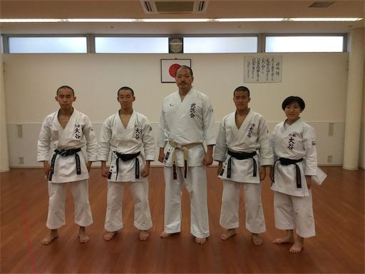 f:id:otani-karate:20191104160205j:image