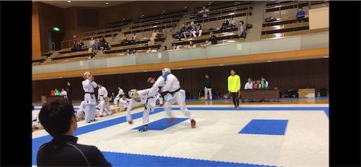 f:id:otani-karate:20191111173022j:image