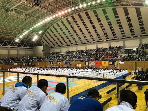 f:id:otani-karate:20191111173033j:image