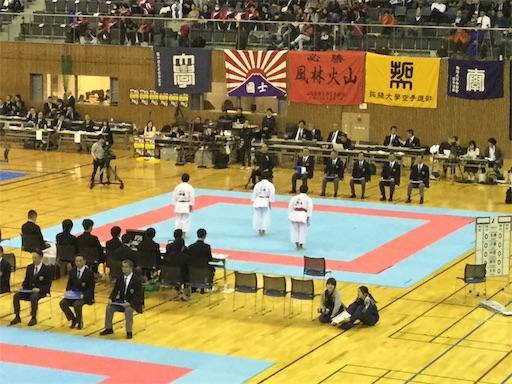f:id:otani-karate:20191111173135j:image