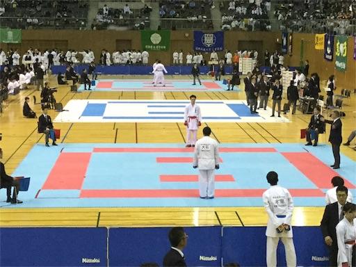 f:id:otani-karate:20191111173145j:image